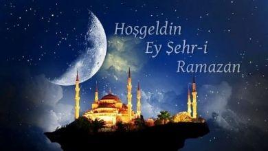 """Photo of تعرف على العادات التركية في رمضان """"سلطان الشهور"""""""