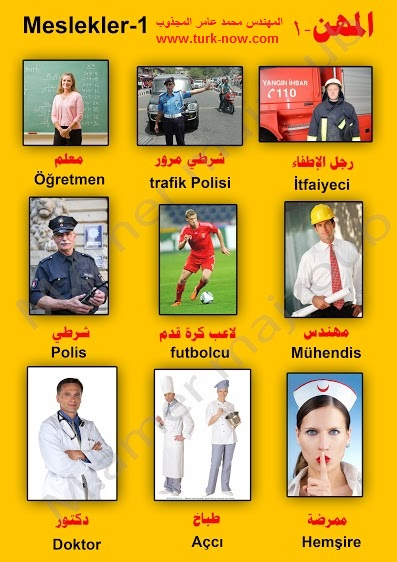 Meslekler المهن باللغة التركية