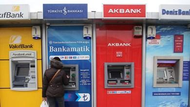 Photo of البنك المركزي التركي يعلن توفير سيولة غير محدودة للمصارف في تركيا