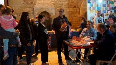 """Photo of كتاب """"من المقام إلى الشفاء"""" وتاريخ العلاج بالموسيقا في تركيا"""
