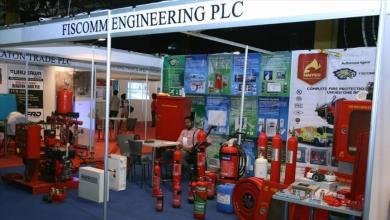 Photo of افتتاح معرض دولي لتكنولوجيا البناء والتشييد في إثيوبيا بمشاركة تركية