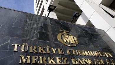 Photo of البنك المركزي التركي يكشف عن قراره المرتقب بعد قليل