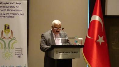 """Photo of """"الأمة"""" تنضم إلى أسرة الجامعات التركية الناطقة بالعربية"""