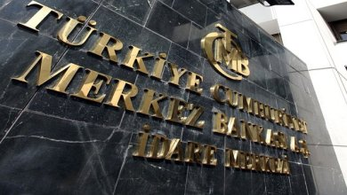 Photo of البنك المركزي التركي يضيّق نافذة السيولة في سبيل تحسين النشاط الاقتصادي