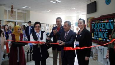 """Photo of جامعة """"باموق قلعة"""" تستضيف الندوة الدولية الأولى للهجات التركية وآدابها"""