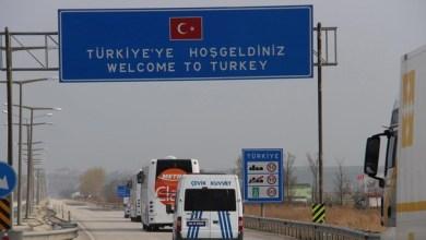 Photo of السلطات التركية تضبط 343 مهاجراً غير شرعي في أدرنة