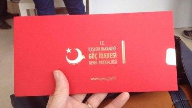 Photo of تعميمات جديدة بخصوص الإقامة السياحية في اسطنبول