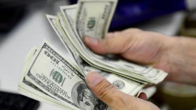 Photo of تركيا.. الدولار يهبط بشكل سريع أمام الليرة بعد قرار البنك المركزي