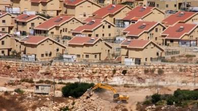 Photo of تركيا تدين بشدة خطط إسرائيل لبناء وحدات استيطانية جديدة بالضفة