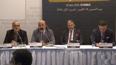 """Photo of """"موصياد"""" تعقد عشاء تعارف لرجال الأعمال العرب والسوريين المقيمين في تركيا وخارجها"""