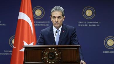 "Photo of الخارجية التركية: العمليات ضد ""بي كا كا"" في العراق ستتواصل"