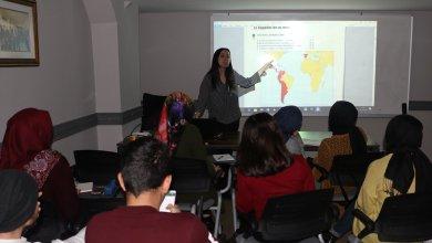 Photo of إسطنبول..افتتاح مركز لتعليم اللغات مطلع فبراير