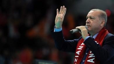 Photo of أردوغان يؤكد أن الأمن التركي أحبط مخططات إرهابية تستهدف الانتخابات المحلية