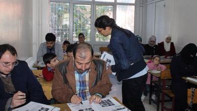 Photo of تعلّم واقبض ! .. تفاصيل برنامج تعليم اللغة التركية الجديد للسوريين (دورة مدفوعة الأجر)