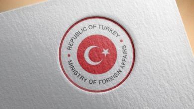 "Photo of تركيا تنظّم دورة ""الدبلوماسيين الشباب"" من 64 بلدا"