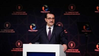 """Photo of وزير الطاقة التركي: الجزء البري من """"السيل التركي"""" سيستكمل نهاية 2019"""
