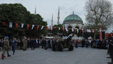 Photo of مدافع رمضانية تستحضر الموروث العثماني في اسطنبول
