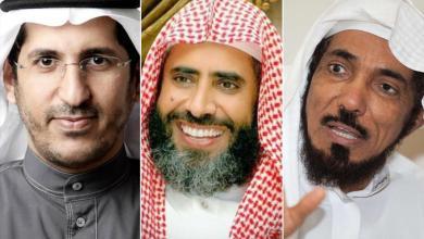Photo of هل حقاً تُحضّر السعودية لإعدام العودة والقرني والعمري بعد رمضان؟