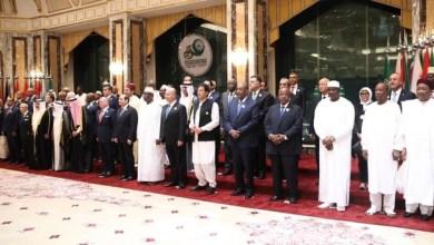 Photo of القمّة الإسلامية تدعو لمقاطعة الدول التي فتحت سفارات في القدس