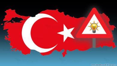 """Photo of تركيا.. """"العدالة والتنمية"""" ومراجعة الأخطاء"""