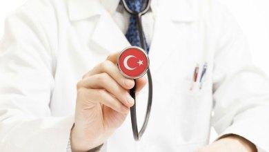 Photo of تطبيق جديد يساعد على تقديم المعلومات الصحية للاجئين السوريين في تركيا