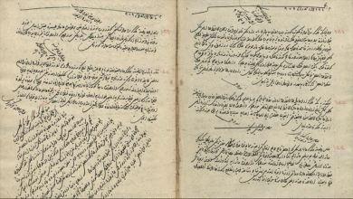 Photo of مؤرخ لبناني: الدولة العثمانية طورت لبنان ولم تفرق بين طوائفه