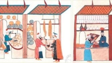 """Photo of نظام """"التسعيرة"""" في العهد العثماني وحماية المستهلك"""