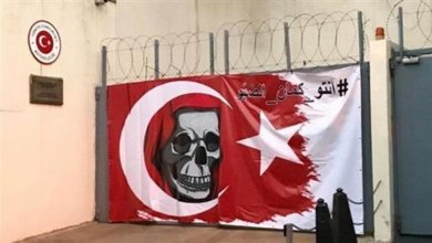"Photo of ""أنتو كمان انضبوا"" .. عمل استفزازي تتعرض له السفارة التركية في بيروت"