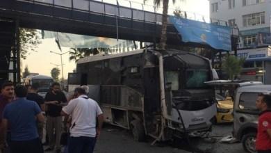 Photo of هجوم إرهابي استهدف حافلة للشرطة في ولاية أضنة جنوبي تركيا