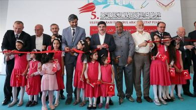 Photo of معرض إسطنبول الدولي للكتاب العربي يفتح أبوابه أمام القراء