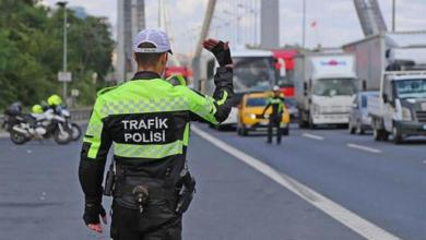 Photo of غداً الخميس حملة كبرى .. 200 ألف ضابط لتنفيذ هذا أحد القوانين في جميع الولايات التركية