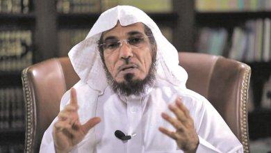 Photo of السعودية تحدد موعد النطق بالحكم على الشيخ سلمان العودة