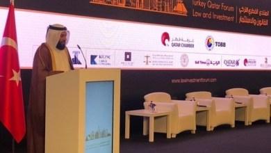 Photo of غرفة تجارة وصناعة قطر: تركيا وجهة استثمارية جاذبة