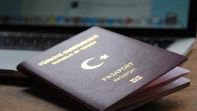 Photo of أردوغان: نخطط لزيادة عدد السوريين المجنسين ..  وهذه خطتنا