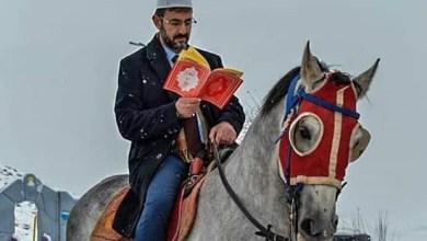 """Photo of بـ""""ألف ختمة وختمة"""".. أرزوروم التركية تختتم موسم قراءة القرآن"""