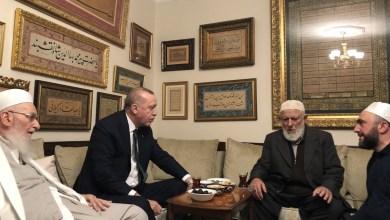 Photo of من هو الشيخ الذي زاره أردوغان في إسطنبول؟