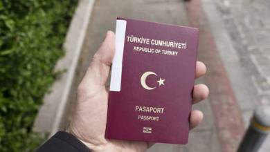 Photo of كيف تنال الجنسية التركية من خلال شراكة الأعمال؟