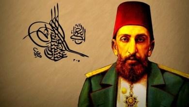 Photo of في مثل هذا اليوم قبل 102 عام.. وفاة السلطان العثماني عبدالحميد الثاني