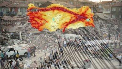 Photo of تركيا.. تجهيزات مسبقة تجاه أي زلزال محتمل في إسطنبول