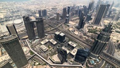 Photo of دبي تتأهب لضربة مالية