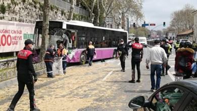 Photo of إصابات في حادث حافلة مروع في بشكتاش وسط إسطنبول