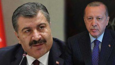 Photo of تفوق وزير الصحة فخر الدين قوجة على الطيب أردوغان في Instagram