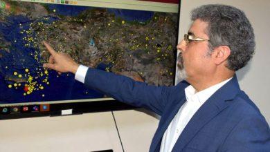 "Photo of مركز بحوث الزلازل  .. موجات ""تسونامي"" قد تضرب هذه الولايات التركية"