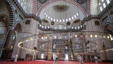 Photo of الاعلان عن المساجد و الجوامع التي ستقام فيها صلاة الجمعة في ولاية اسطنبول