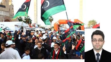 Photo of لماذا نجحت الثورة الليبية