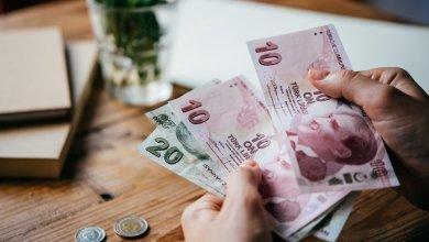 Photo of أسعار الذهب و صرف الليرة التركية في تركيا الأن