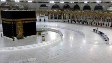 Photo of السعودية تدرس إلغاء الحج