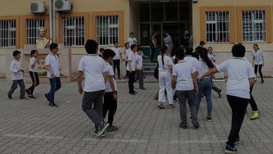 Photo of وزارة الصحة التركية تنشر الإجراءات الواجب اتخاذها في المدارس مع بدء الدوام الرسمي
