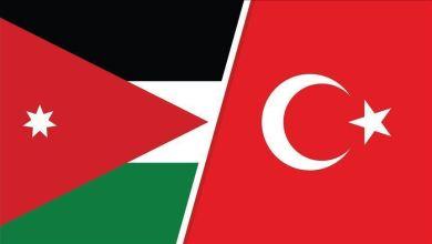 Photo of الأردن يسعى لزيادة الاستثمارات التركية على أراضيه