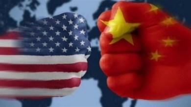 Photo of الصين تفرض عقوبات على شركة أمريكية